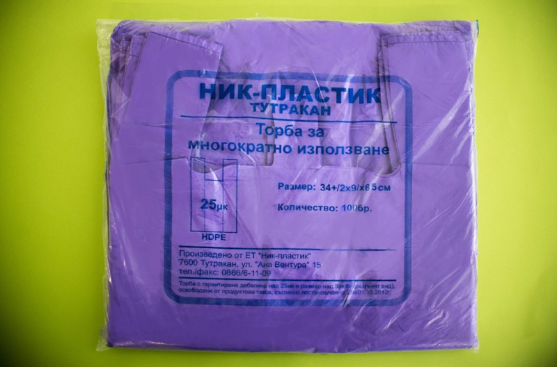 nikplastik-8