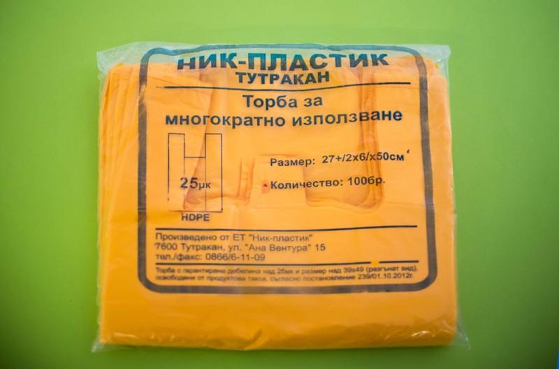 nikplastik-9